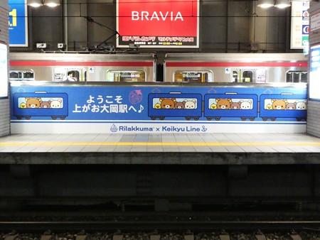 かみがおおおか駅ホーム (4)