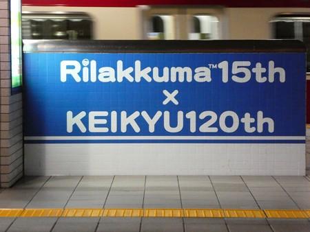 かみがおおおか駅ホーム (7)