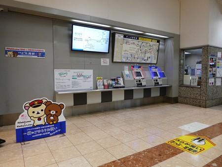 かみがおおおか駅(3階改札) (1)