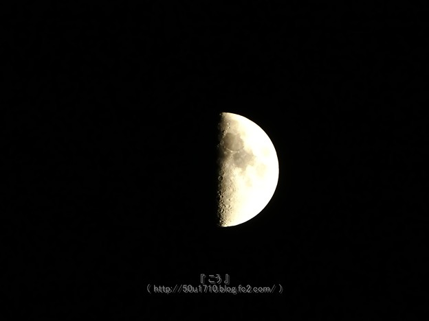 180522-お月さん (1)