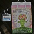 写真: 170604-よこはまフェア閉会式典@大さん橋ホール (34)