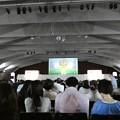 写真: 170604-よこはまフェア閉会式典@大さん橋ホール (36)