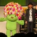 写真: 170604-よこはまフェア閉会式典@大さん橋ホール (51)