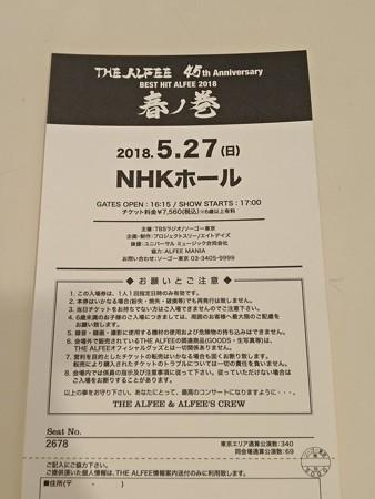 180527-THE ALFEE@NHK2日目 (5)