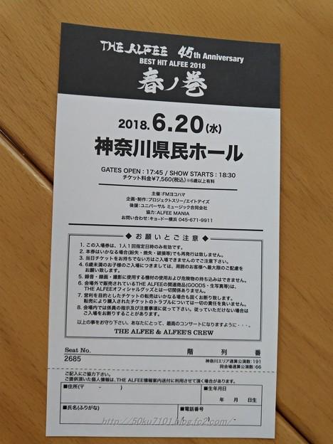 180620-THE ALFEE@かなけん  メモチケ