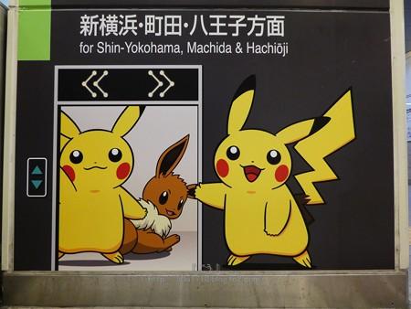 180716-ピカチュウ大量発生チュウ@桜木町駅 コンコース 3 (3)