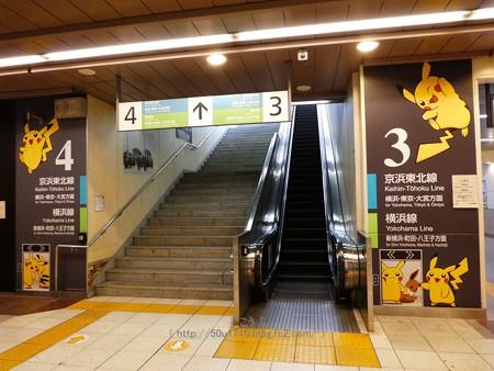 180716-ピカチュウ大量発生チュウ@桜木町駅 コンコース 3・4