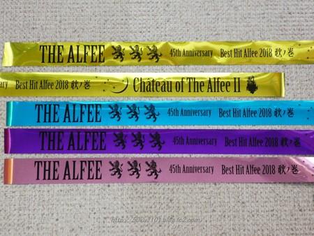 181018-THE ALFEE@相模大野 銀テ