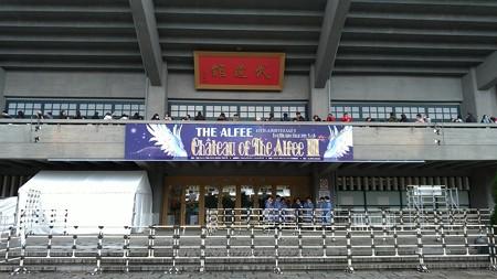 P_20181223_THE ALFEE@武道館 (2)