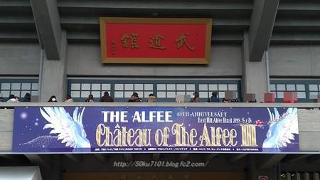 P_20181223_THE ALFEE@武道館 (4)