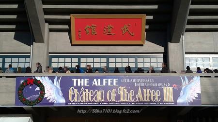 P_20181224_THE ALFEE@武道館 (6)