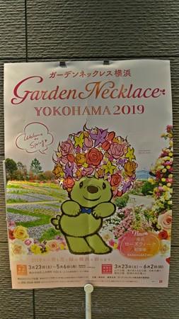 P_20190313_ガーデンネックレス横浜 ポスター (1)