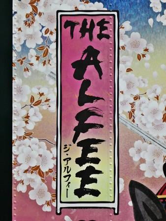 190402-THE ALFEE@川口 19春ツアトラ (18)