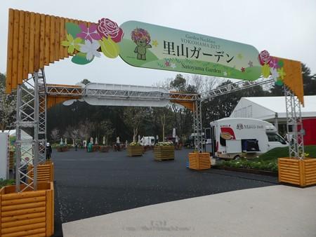170409-里山ガーデン (2)