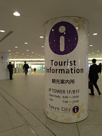 P_20190426_ガーデンベアフォトスポット@Tokyo City i (1)