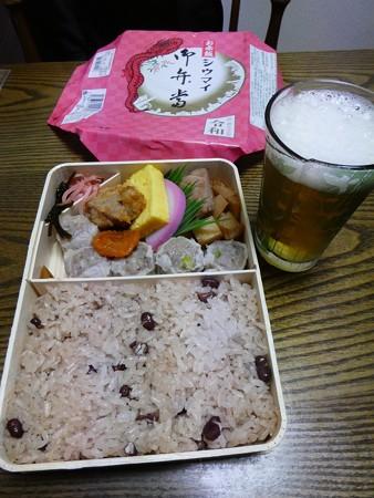 190501-限定シウマイ弁当 (6)