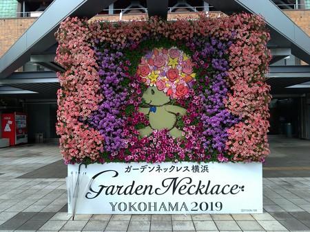 P_20190514_ガーデンベアフォトスポット@洋光台 (5)