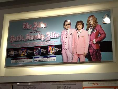 P_20190702_山野楽器 銀座本店 (14)