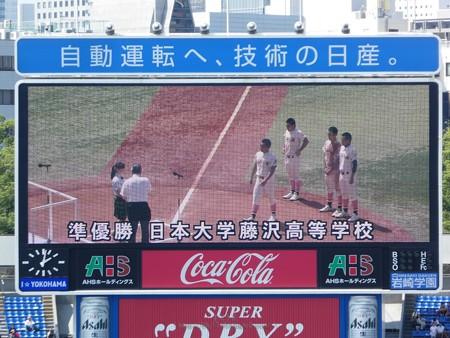 190728-高校野球決勝@ハマスタ (53)