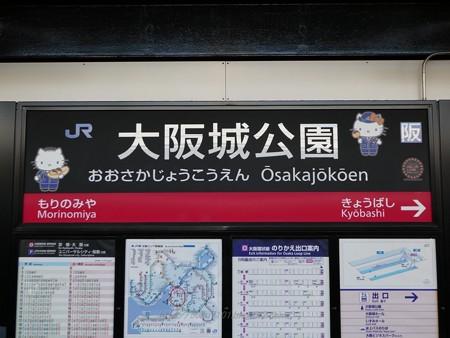 190825-45周年プレミアムコンサート@大阪城ホール (1)