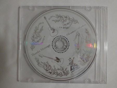 190825-45周年プレミアムコンサート記念品 トークCD
