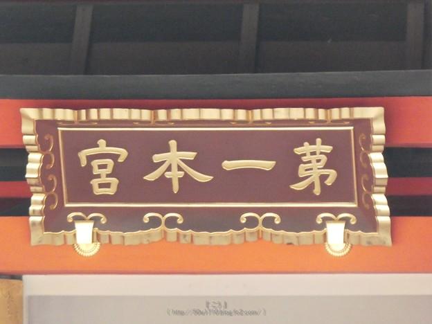 Photos: 190825-住吉大社 (10)