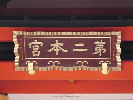 190825-住吉大社 (12)