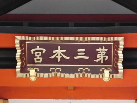 190825-住吉大社 (14)