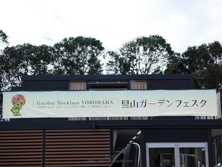 190915-里山ガーデン 総案 (3)