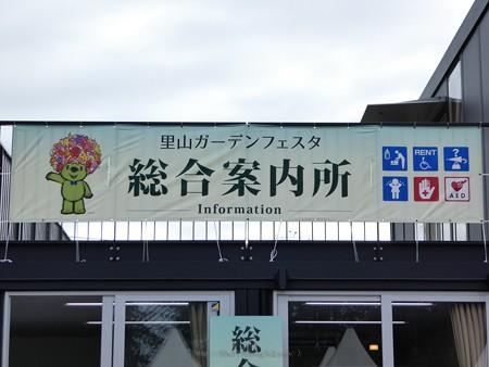 190915-里山ガーデン 総案 (5)