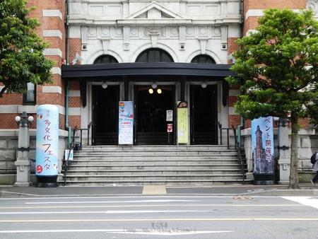 190929-横浜市開港記念会館 (2)
