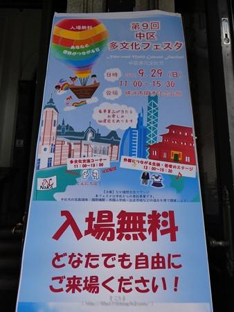 190929-横浜市開港記念会館 (23)