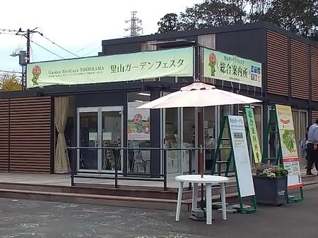 P_20191010_里山ガーデン (53)