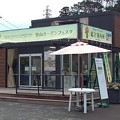Photos: P_20191010_里山ガーデン (53)