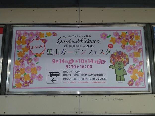 P_20191014_ガーデンベアマンホール・鶴ヶ峰駅案内 (6)
