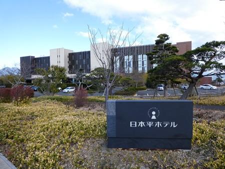 200106-日本平ホテル (7)