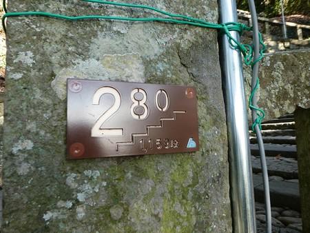 200106-久能山東照宮 石段 (16)