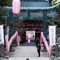 Photos: 200106-久能山東照宮 (16)