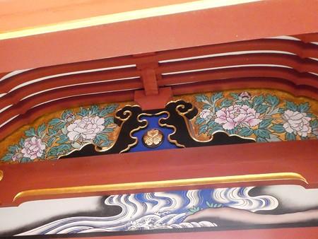 200106-久能山東照宮 (25)