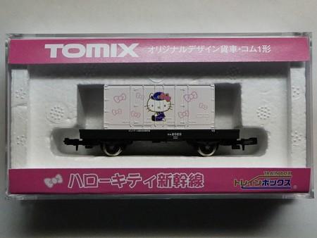 イコ貨車 キティー新幹線