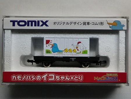 イコ貨車 十二支 (6)
