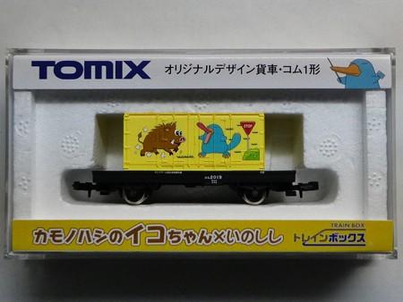 イコ貨車 十二支 (8)