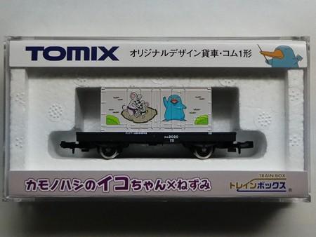 イコ貨車 十二支 (9)