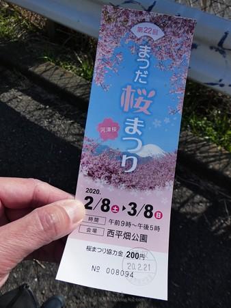 200221-松田山 (3)