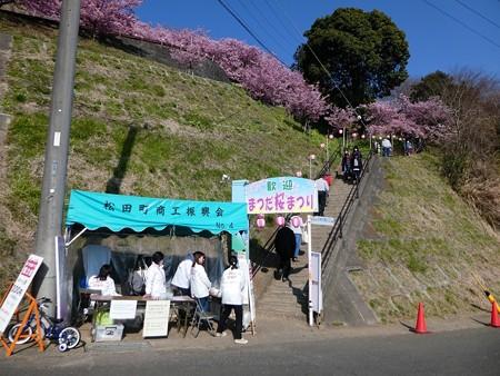 200221-松田山 (4)