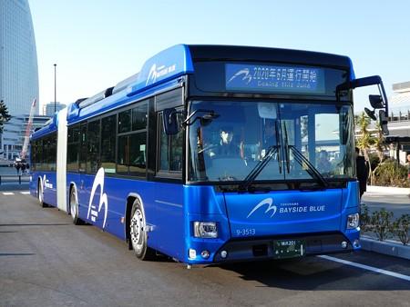 200210-横浜市バス連節バス (116)