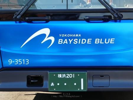 200210-横浜市バス連節バス (3)