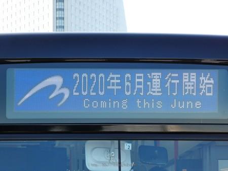 200210-横浜市バス連節バス (117)