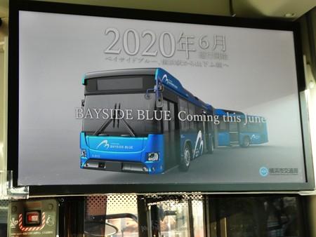 200210-横浜市バス連節バス (92)