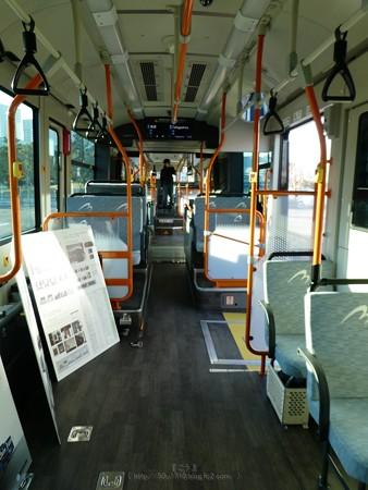 200210-横浜市バス連節バス (94)